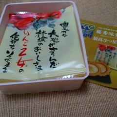 りんご乙女2.JPG