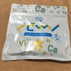 ノビーノ カルシウム+ビタミン1.jpeg