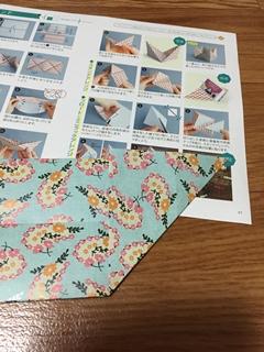 折り紙2.jpeg