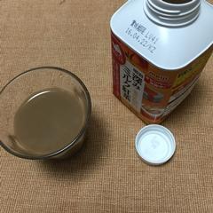 深みミルク紅茶.jpeg