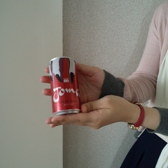 Joma_t.JPG