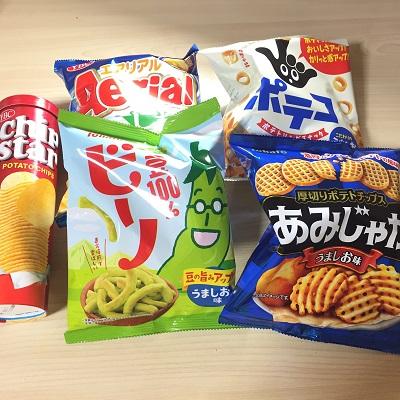 山パンスナック菓子.jpg