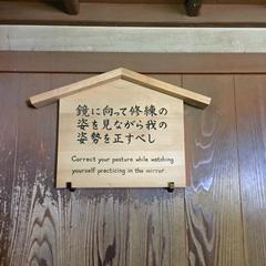 江戸村B5.jpeg