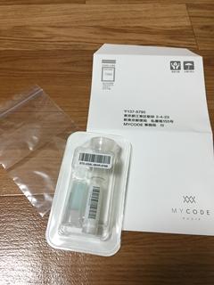 遺伝子検査 MYCODE2.jpeg