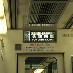 鬼怒川温泉行.jpeg