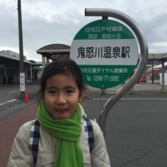 鬼怒川温泉駅2.jpeg